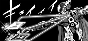 Ch05 Kanade fires two arrows