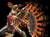 Rin Rin