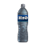 Small Water Bottle (Legacy) icon.png