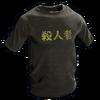 Murderer T-Shirt icon