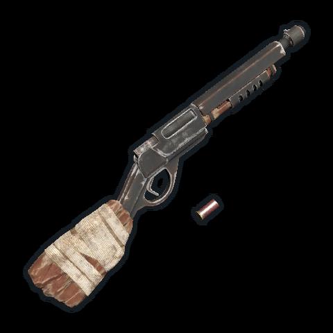File:Pump Shotgun icon.png