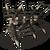 Иконка с колючей деревянной баррикадой