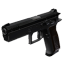 9mm Pistol (Legacy) icon.png