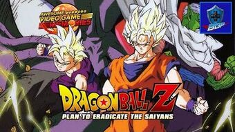 Dragon Ball Z Plan To Eradicate The Saiyans Earth Chapter Playdia Wiki Fandom
