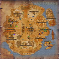 Карта вольной гавани