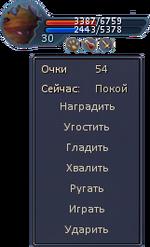 Pit-10