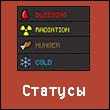 RustWikiStat