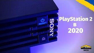 Купівля PS2 в 2020 - Враження та думки про PlayStation 2 в Україні Nich Ua