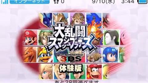 EShop JP Demo Super Smash Bros. for Nintendo 3DS - Menu Footage