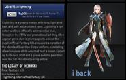 Lightning star 2