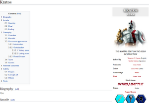 PlayStation All-Stars Database Kratos page