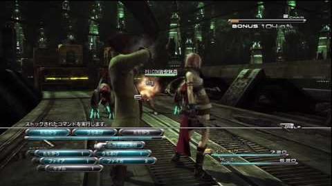 Final Fantasy XIII 'Trial Version' - Lightning Gameplay-0