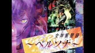 Megami Ibunroku Persona Original Soundtrack & Arrange Album