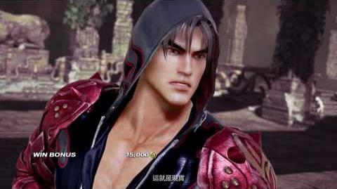 Video - Tekken 7-Jin Kazama Arcade Mode | PlayStation All-Stars Wiki