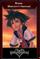 Sora R Icon