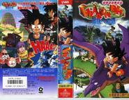 Dragon Ball Droga do zostania najsilniejszym (okładka)