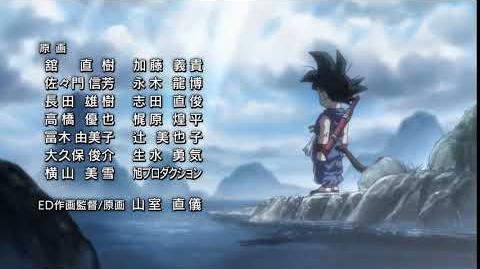 Dragon Ball Super Ending 10 (eng titles)