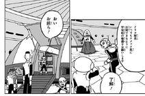 Merus powierza Iricowi naprawę statku (DBS, rozdział 46)