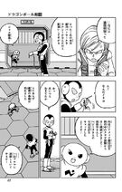 Irico informuje Jaco, że Kuasaya donosi, iż Gokū i Vegeta wciąż żyją (DBS, rozdział 46)