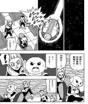 Irico zawiadamia o alarmie w Siedzibie Głównej Galaktycznego Patrolu (DBS, rodział 50)