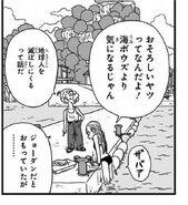 4. Powrót na wyspę (07) Omori i Tights rozmawiają o kosmicie, który ma przybyć na Ziemię