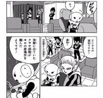 Irico otrzymuje koordynaty Mora od oddziału Kusayi (DBS, rozdział 43)