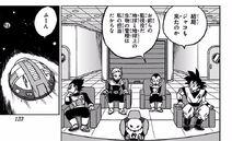 Irico pilotuje statek na planetę Jangu, miejsce przebywania Macarenich (DBS, rozdział 43)