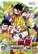 DBZ Sparking! METEOR (okładka z Wii, Japonia)