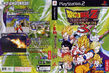 DBZ Sparking! METEOR (okładka z PS2, przód i tył, USA)