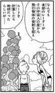 4. Powrót na wyspę (09) Omori i Tights rozmawiają o kosmicie, który ma przybyć na Ziemię