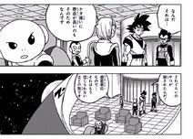 Jaco, Merus, Vegeta, Gokū i Irico rozmawiają o życzeniu Mora (DBS, rozdział 44)