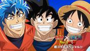 Goku, Luffy i Toriko