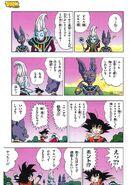 Beers, Whis, Goku i Kaio w Świecie Kaio - manga