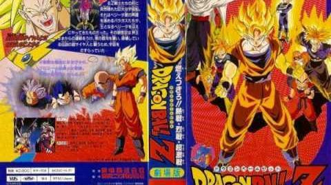 Burning Fight: Nessen, ressen, chō gekisen