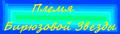 Миниатюра для версии от 11:36, октября 11, 2015
