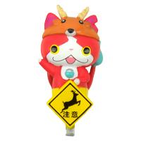 01 01 24 mascot