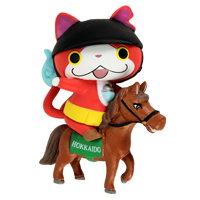 01 01 17 mascot