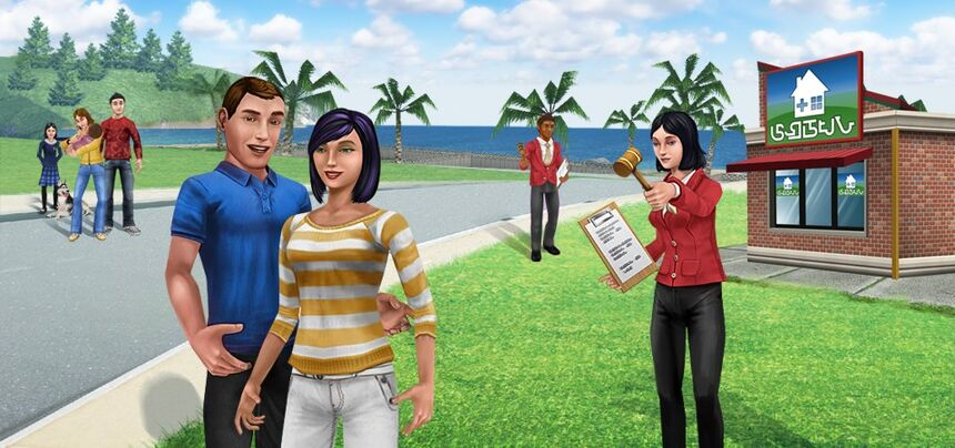 The Sims FreePlay - Livin' Large