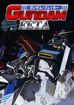 Gundam feta
