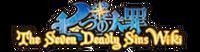 NanatsunoTaizai Wiki wordmark