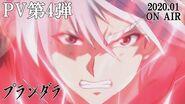 TVアニメ「プランダラ」PV第4弾 2020.01