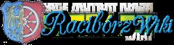 Plik:Racibórz wiki logo 1.png