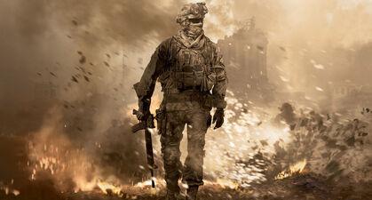 Slider Call of Duty Wiki