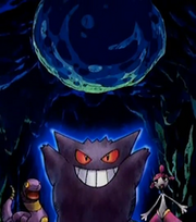 200px-Team Meanies Gengar Confusion