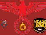 Хелганская Империя