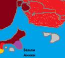 Война АМ и ЛС