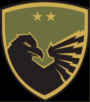 АрмияХелгана