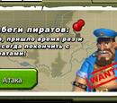Одиночный режим