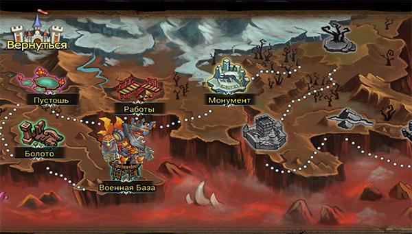 Demonbattlemap