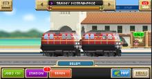 Traincrate